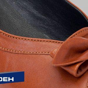 کفش مدل 125 آویده